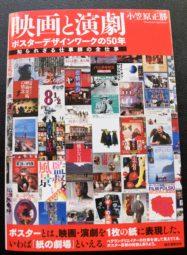 books_ogasawara