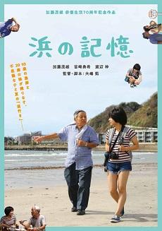 memory_cover