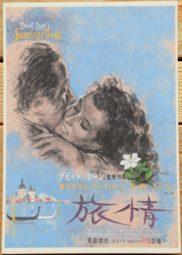 野口久光ポストカード_05