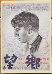 野口久光ポストカード08