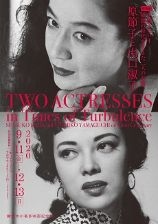 2actresses_imagecover