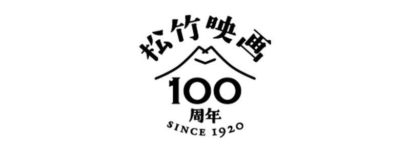 shochiku_since1920