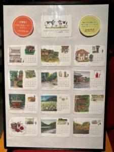 カレンダー売り場